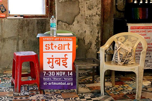 st+art_mumbai