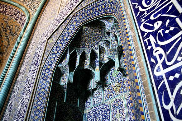esfahanmosque1