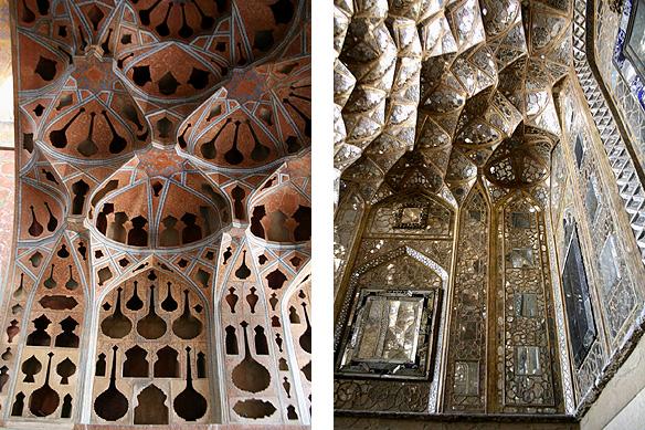 esfahanpalace