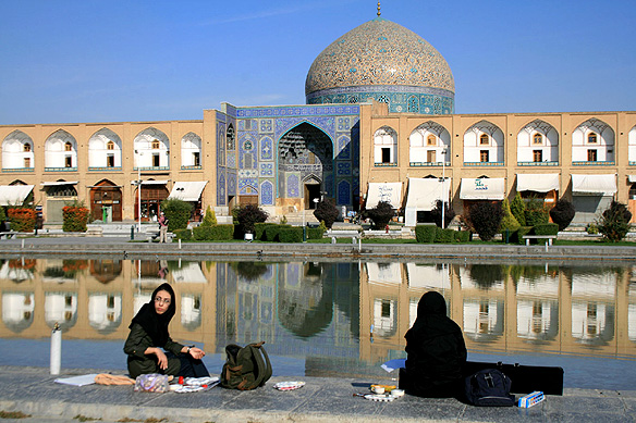 esfahansquare