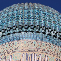 the golden journey to samarkand