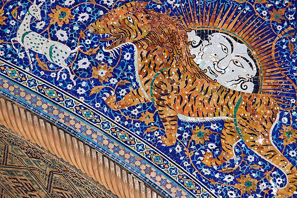 Sher Dor Madrasah, Samarkand