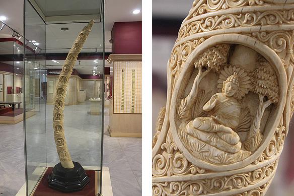 National Museum Delhi Audio Tour