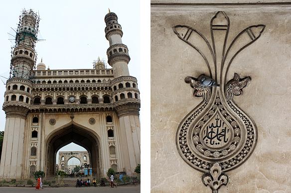 36 hours in hyderabad old city | rama arya's blog