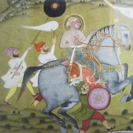 Maharao Ummed Singh-I of Kotah; miniature painting on paper; Maharao Madho Singh Museum.