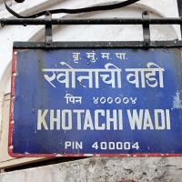 a walk through 175 year old khotachi wadi