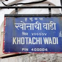 a walk through 175 year old khotachi wadi