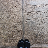 Self-portrait: I was at Shravanabelagola, wearing my reebok socks so my feet wouldn't burn on the scorching stone steps.