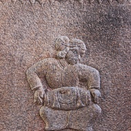 A tenth century relief of a musician engrossed in his own music.