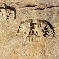 Ancient carvings of Mahavira and Kannad proclamations at Akandabagilu gateway, Gommateshwara Temple [981 AD].